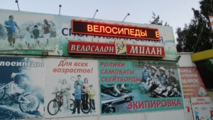 г. Архангельск, пр. Обводный канал, 7к1